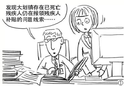 http://csr.mos.gov.cn/content/1/1/2017-05/16/3/res01_attpic_brief.jpg