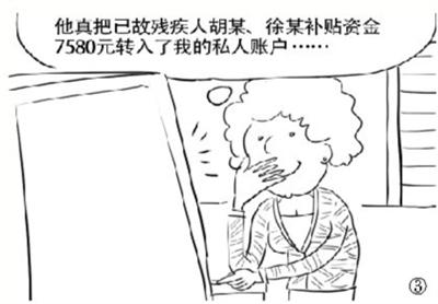 http://csr.mos.gov.cn/content/1/1/2017-05/16/3/res07_attpic_brief.jpg
