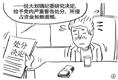 http://csr.mos.gov.cn/content/1/1/2017-05/16/3/res10_attpic_brief.jpg