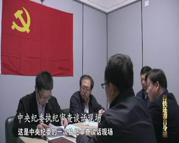http://www.ccdi.gov.cn/xwtt/201707/W020170707599801338104.jpg