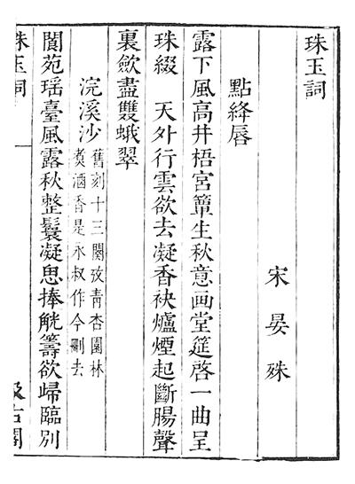 http://csr.mos.gov.cn/content/1/1/2017-09/11/6/res04_attpic_brief.jpg