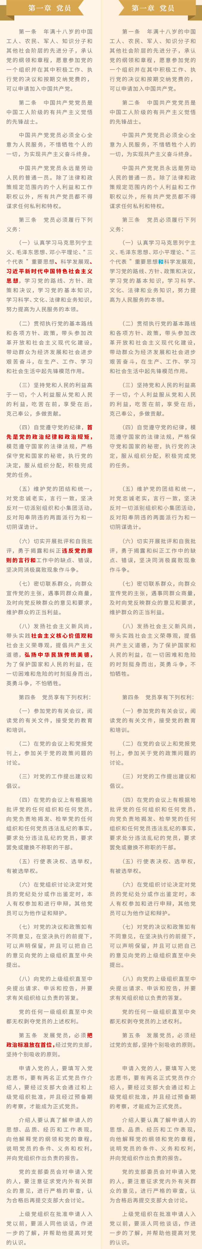 http://www.ccdi.gov.cn/yw/201710/W020171031664657829016.png