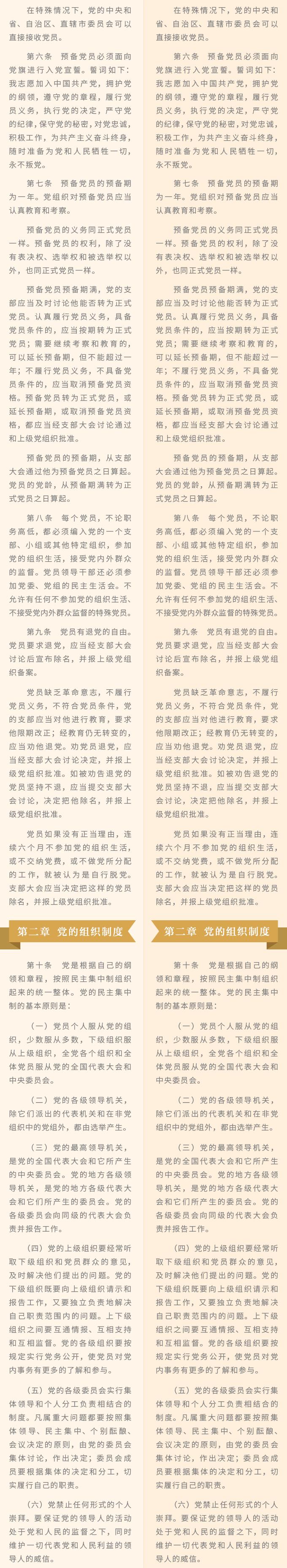 http://www.ccdi.gov.cn/yw/201710/W020171031664657839096.png